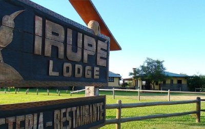 irupe-lodge11